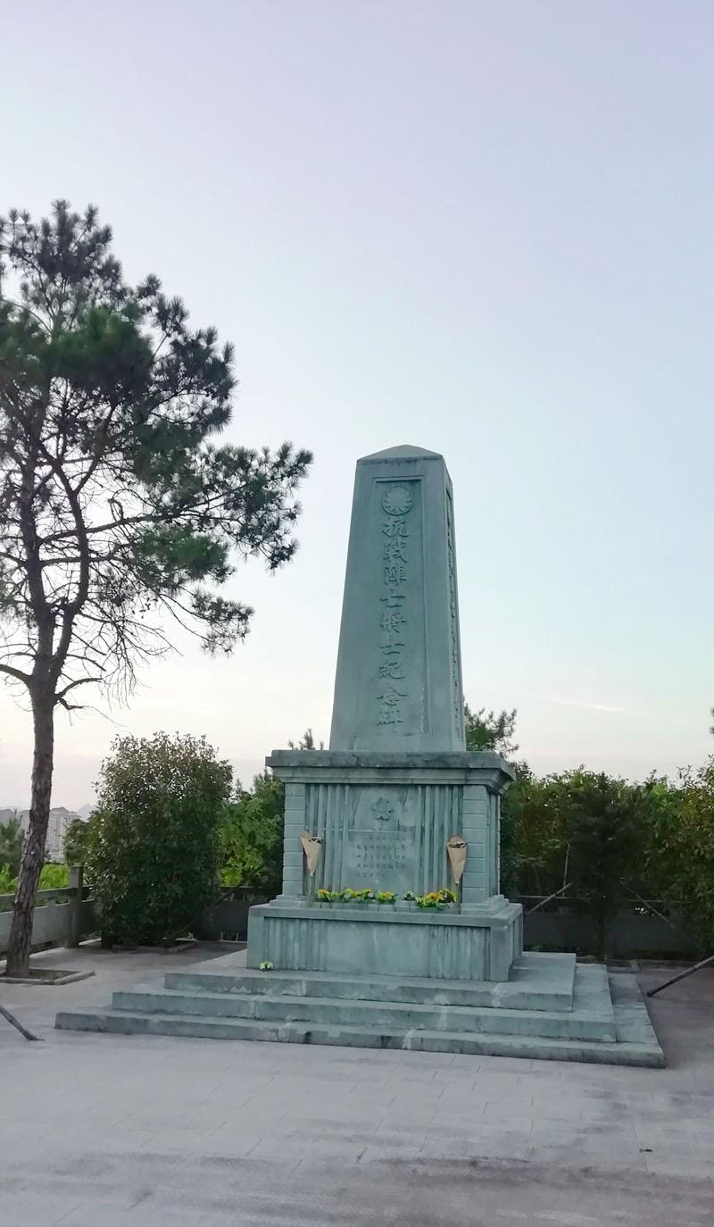 兰溪抗战纪念碑.jpg