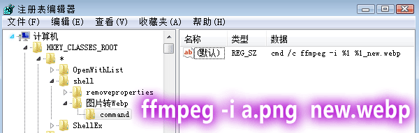 ffmpeg.png